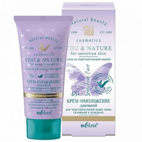 Белита You & Nature Крем-омоложение дневной 45+ для чувствительной кожи лица, склонной к куперозу 30мл