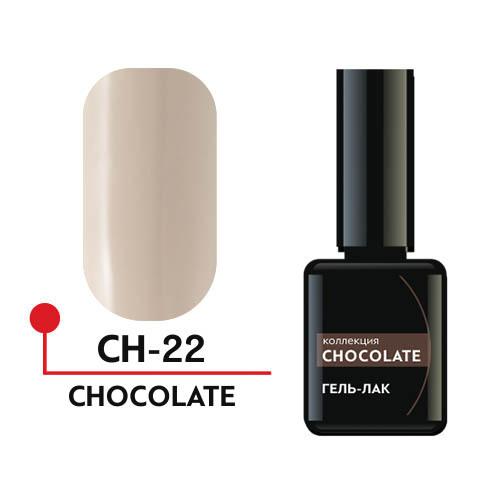 Формула Профи, Гель-лак УФ/LED - Chocolate №22, 5 мл.