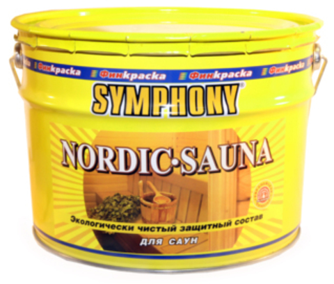 SYMPHONY NORDIC SAUNA – защитный состав для саун и бань