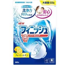 Порошок для посудомоечных машин Finish Power&Pure с ароматом лимона 660г/12