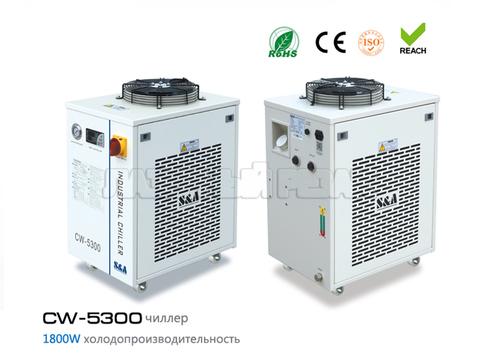 Чиллер CW-5300AHS