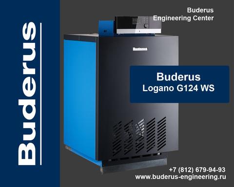 Buderus Logano G124-28WS Газовый Напольный Чугунный Атмосферный котел (RU-TOP)