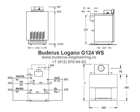 Buderus Logano G124-28WS Газовый Напольный Чугунный Атмосферный котел (RU-TOP) (Чертеж с размерами)