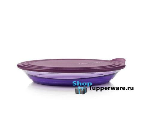 Блюдо Элегантность Tupperware 1,5л