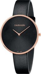 Женские швейцарские часы Calvin Klein K8Y236C1