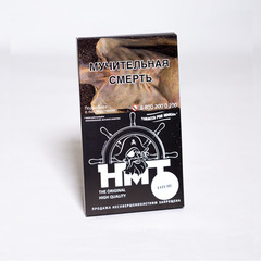 Табак HMT LITCHI 100гр