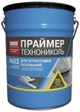 Праймер битумно-полимерный ТЕХНОНИКОЛЬ №03 ведро 20л