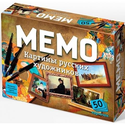 Настольная игра МЕМО - Картины русских художников