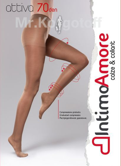 Колготки Intimo Amore Attiva 70