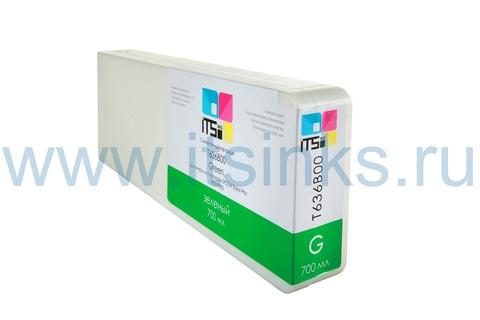 Картридж для Epson 7900/9900 C13T636B00 Green 700 мл