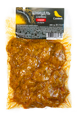 Шницель соевый в соусе карри