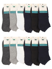 9057 носки мужские 42-48 (12шт), цветные