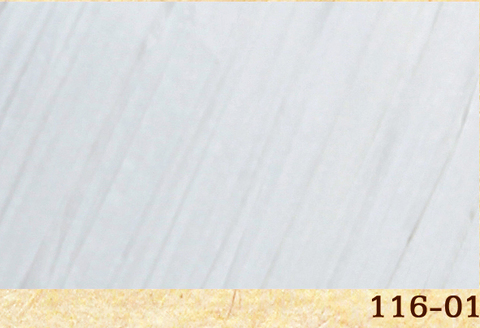 Пряжа Fibra Natura Raffia 116-01 белый
