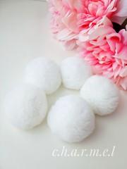 Помпон, Кролик 5-6 см, цвет Белый, 2 шт