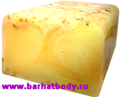 Натуральное мыло Бананоно бум (банан), 100g ТМ Savonry