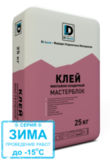 Клей монтажный Мастерблок DeLuxe зима 25кг