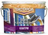 Текстурол КАНТРИ