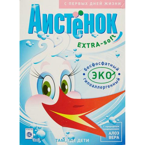 Порошок стиральный АИСТЕНОК Soft extra 400гр.