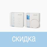 Термостат настенный с реле Secure Wall Thermostat with LCD display