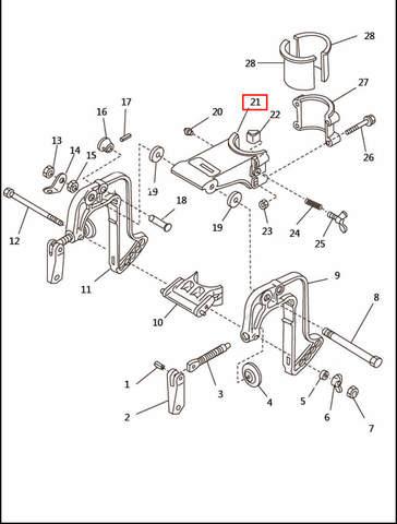 Кронштейн струбцины поворотный  для лодочного мотора T2,5 SEA-PRO (6-21)