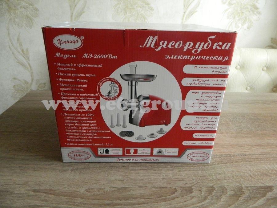 5 Мясорубка электрическая Комфорт Умница MЭ-2600Вт стоимость