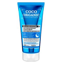 Маска для волос био organic, Organic shop, кокосовая, 200 мл