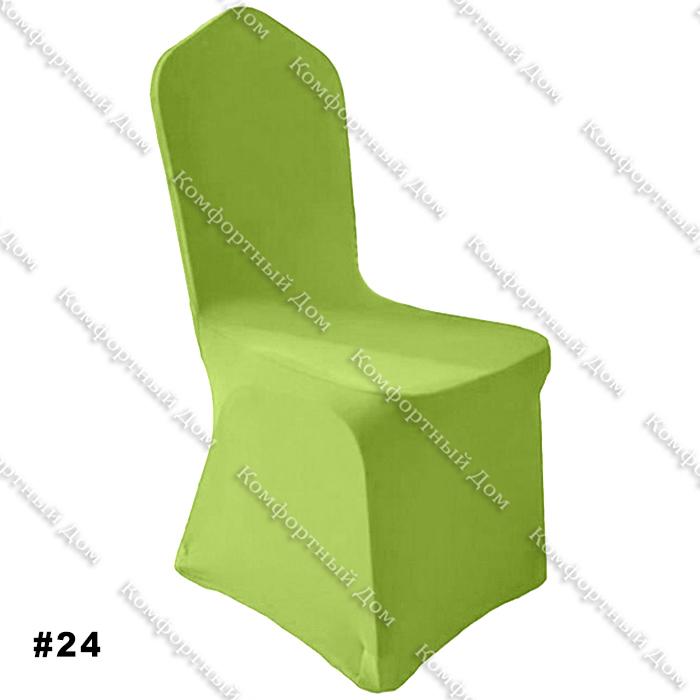 Чехлы на стулья, комплект из 4 штук,