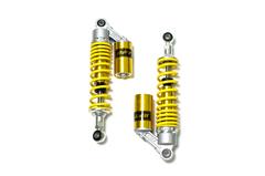 Задние амортизаторы для мотоцикла Honda CB400 92-07 Золотой