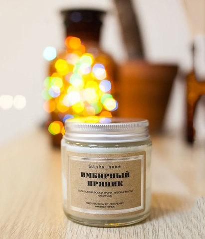 Свеча ароматическая в светлом стекле Имбирный пряник, Banka home