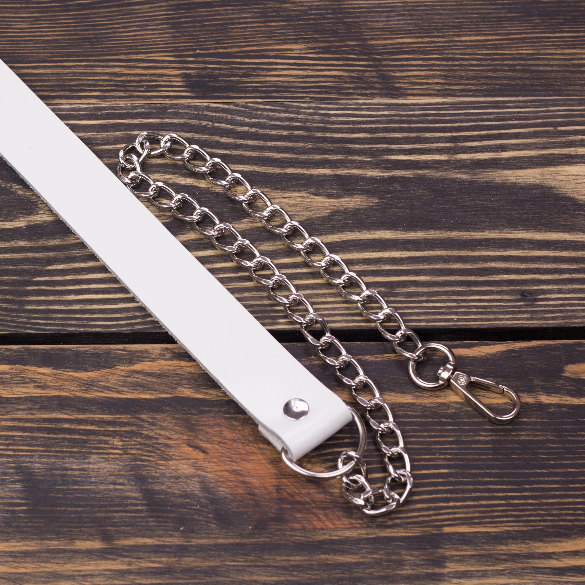 Вся фурнитура Ручка кожаная 120 см с цепочкой белая лак IMG_3781.jpg