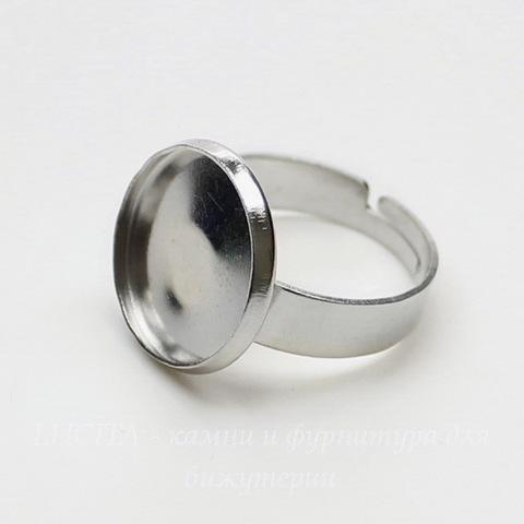 Основа для кольца с сеттингом для кабошона 14 мм (цвет - платина)