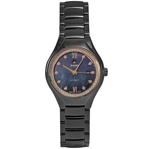 Часы наручные Rado R27242852