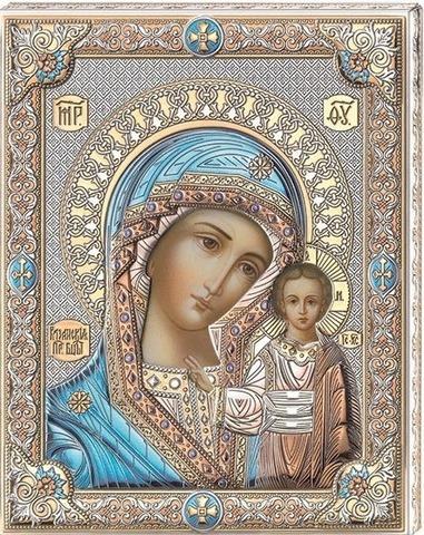 Икона Казанская Божья Матерь (20*26)