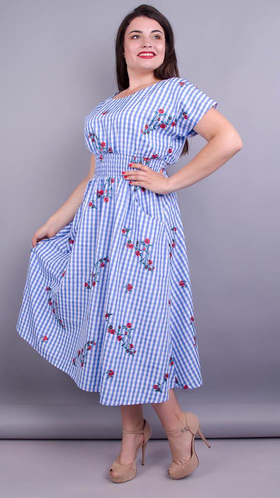 Віночок. Стильна сукня великих розмірів. Клітинка велика.