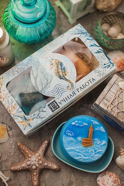 Коробка для упаковки мыла Акварельное море