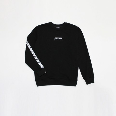 Толстовка DISLABEL REFLECTIVE BLACK