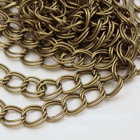 Цепь двойная (цвет - античная бронза) 12х9 мм, примерно 3 м