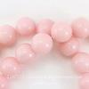 Бусина Жадеит (тониров), шарик, цвет - перламутровый розовый, 12 мм, нить (1)