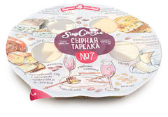 Сырная тарелка №7, 185г