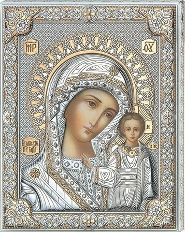 Икона Казанская Божья Матерь (16*20)