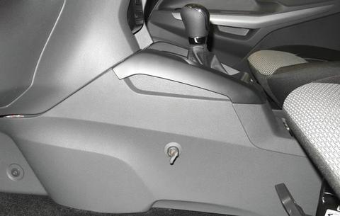 Гарант Консул 13025.L для FORD EcoSport /2014-/ М6 R-вперед
