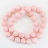Бусина Жадеит (тониров), шарик, цвет - перламутровый розовый, 12 мм, нить (2)