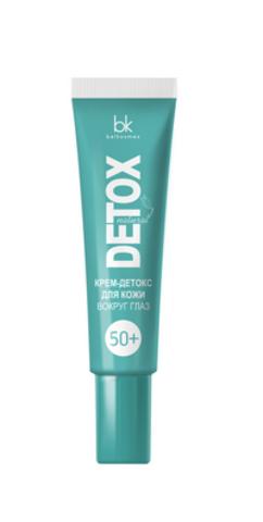 BelKosmex Detox natural Крем-детокс для кожи вокруг глаз 50+ защита структуры межклеточного матрикса ультра-разглаживание 25г
