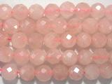 Нить бусин из кварца розового, фигурные, 8 мм (шар, граненые)