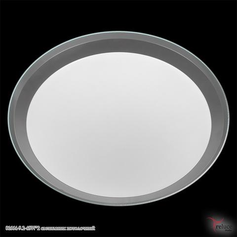 01664-9.2-48W*2 светильник потолочный