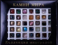 Коллекция Сокровища Пирата