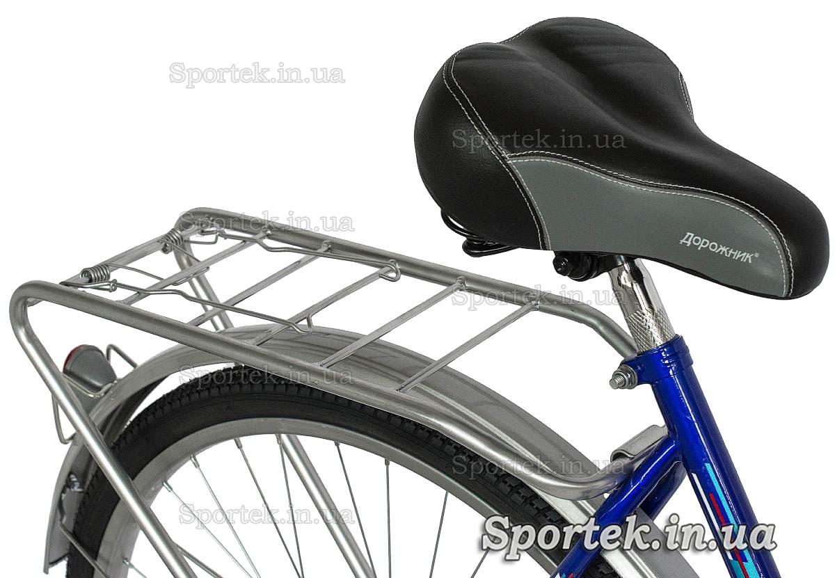 Седло и багажник городского универсального велосипеда для мужчин и женщин Дорожник Комфорт 2015