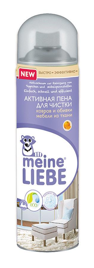 Активная пена, MEINE LIEBE, для чистки ковров и обивки мебели из ткани, 500
