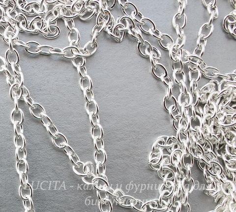 Цепь (цвет - серебро) 4х3 мм, примерно 10 м