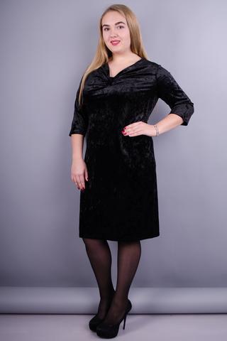 Корона. Красивое платье больших размеров. Черный.